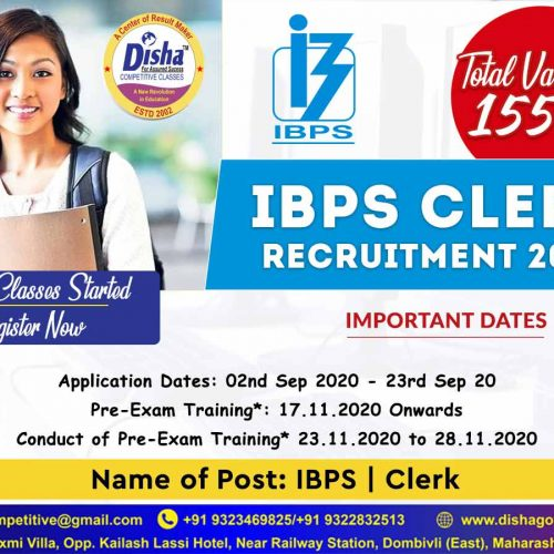 IIBPS Clerk 2020 Notification