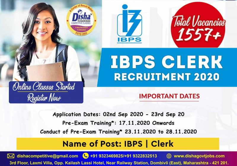 IIBPS Clerk 2020 Notification